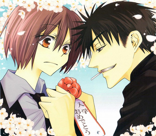 Tags: Anime, Tsubaki Izumi, Oresama Teacher, Hana To Yume Calendar 2008, Saeki Takaomi, Kurosaki Mafuyu, Graduation, Hana to Yume (Source)