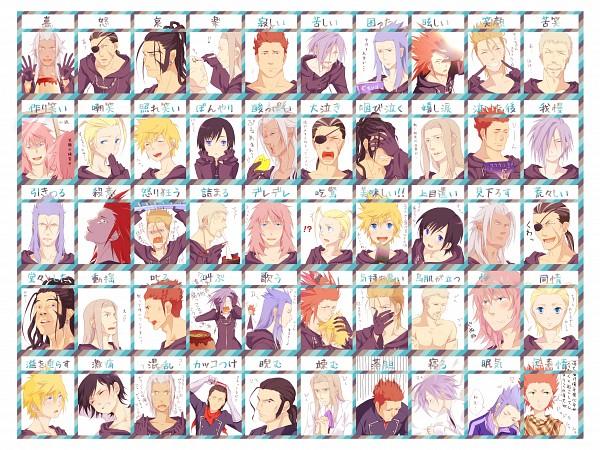 Tags: Anime, Okitsune, Kingdom Hearts: Birth by Sleep, Kingdom Hearts II, Kingdom Hearts 358/2 Days, Kingdom Hearts, Axel (Kingdom Hearts), Larxene, Isa, Xaldin, Zexion, Luxord, Lea