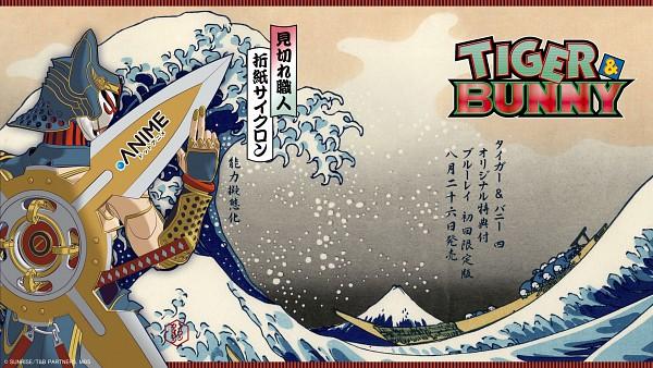 Tags: Anime, TIGER & BUNNY, Origami Cyclone, Ivan Karelin, Mount Fuji, Waves, Kanagawa Okinami Ura, Fine Art Parody, Nihonga, HD Wallpaper, Official Art, Official Wallpaper, Wallpaper
