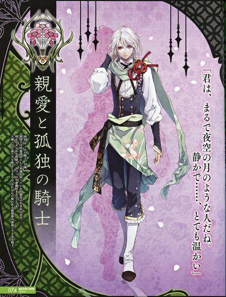 Tags: Anime, Usuba Kagerou, Otomate, DESIGN FACTORY, Reine des fleurs, Orpheus (Reine des fleurs), Official Art, Magazine (Source), Scan