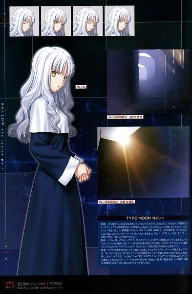 Ortensia Caren - Fate/hollow ataraxia