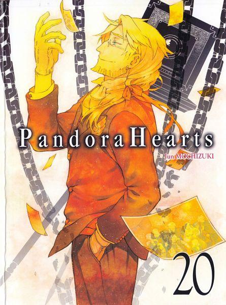 Oscar Vessalius - Pandora Hearts