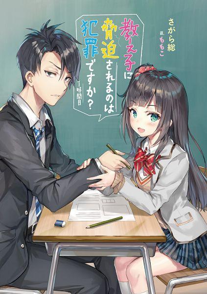 Tags: Anime, Momoko (Momopoco), Oshiego ni Kyouhaku Sareru no wa Hanzai desu ka? 1 Jikan-me, Chalkboard, Board, Official Art, Character Request, Novel Illustration