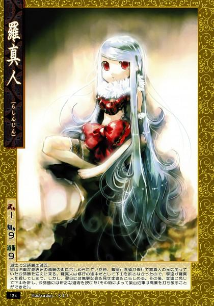 Tags: Anime, KEI (Pixiv4088), Otome Emaki Suikoden, Pixiv