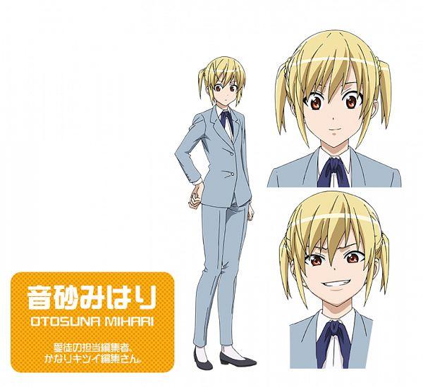 Otosuna Mihari - Mangaka-san to Assistant-san to