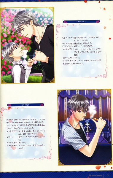 Tags: Anime, Voltage Inc. (Studio), Ouji-sama No Propose Official Visual Book, Ouji-sama no Propose, Maximilien Levaincois, Pinky Promise, Official Art, Self Scanned, Mobile Wallpaper, Scan, CG Art