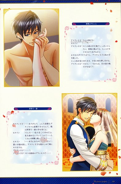 Tags: Anime, Voltage Inc. (Studio), Ouji-sama No Propose Official Visual Book, Ouji-sama no Propose, Indian Clothes, Self Scanned, Scan, CG Art, Official Art, Character Request, Mobile Wallpaper