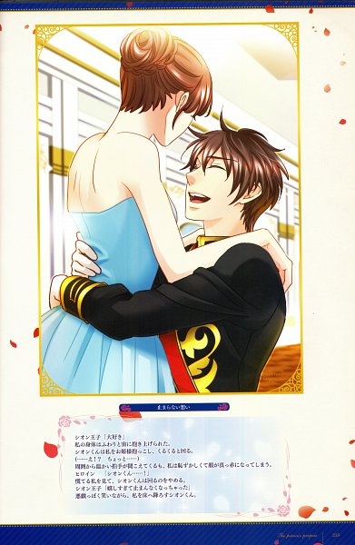 Tags: Anime, Voltage Inc. (Studio), Ouji-sama No Propose Official Visual Book, Ouji-sama no Propose, Lifting, Scan, Official Art, CG Art, Character Request, Mobile Wallpaper, Self Scanned