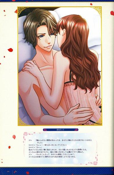 Tags: Anime, Voltage Inc. (Studio), Ouji-sama No Propose Official Visual Book, Ouji-sama no Propose, Jin (Ouji-sama No Propose), Official Art, Self Scanned, Scan, Mobile Wallpaper, CG Art