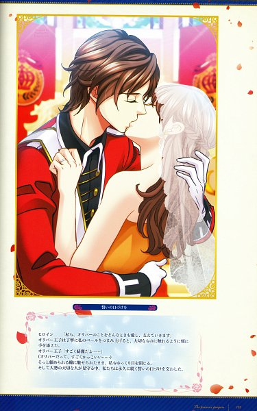 Tags: Anime, Voltage Inc. (Studio), Ouji-sama No Propose Official Visual Book, Ouji-sama no Propose, Self Scanned, Scan, Mobile Wallpaper, CG Art, Official Art