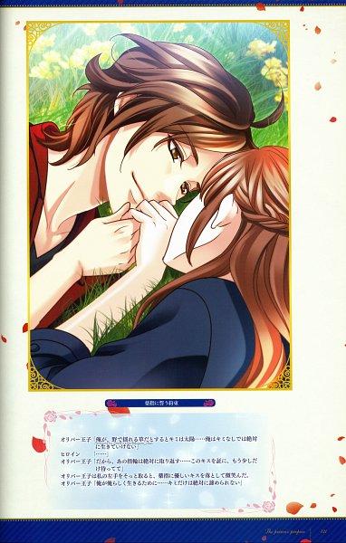 Tags: Anime, Voltage Inc. (Studio), Ouji-sama No Propose Official Visual Book, Ouji-sama no Propose, Scan, Mobile Wallpaper, CG Art, Official Art, Self Scanned