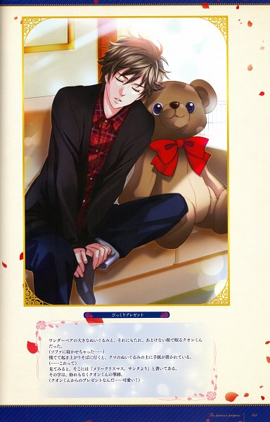Tags: Anime, Voltage Inc. (Studio), Ouji-sama No Propose Official Visual Book, Ouji-sama no Propose, Official Art, Self Scanned, Scan, Mobile Wallpaper