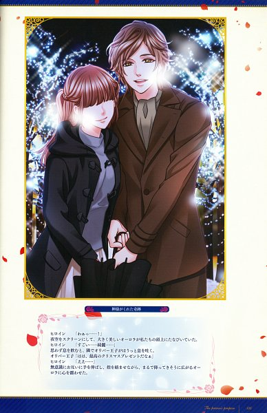Tags: Anime, Voltage Inc. (Studio), Ouji-sama No Propose Official Visual Book, Ouji-sama no Propose, Brown Jacket, Steam, Mobile Wallpaper, Self Scanned, Scan, Official Art