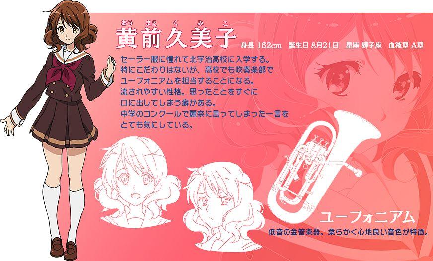 Oumae Kumiko - Hibike! Euphonium