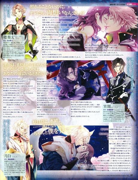 Tags: Anime, Futaba Hazuki, Oumagatoki ~Kakuriyo no Enishi~, Ishizue Souta, Yoimiya (Oumagatoki ~Kakuriyo no Enishi~), Tsukishiro (Oumagatoki ~Kakuriyo no Enishi~), Magazine (Source), Magazine Page, Self Scanned, Cool-B, Scan, Official Art