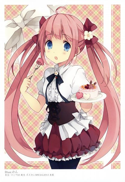 Tags: Anime, Ousaka Nozomi, K-Books Heroines Best 5, Original, Scan, Mobile Wallpaper