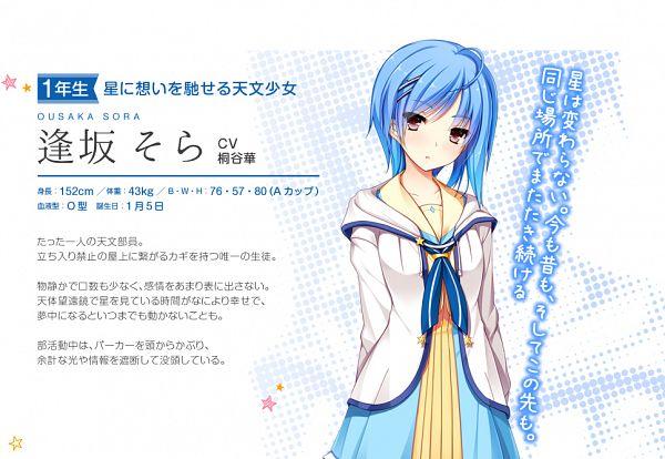 Ousaka Sora - Hoshi Ori Yume Mirai