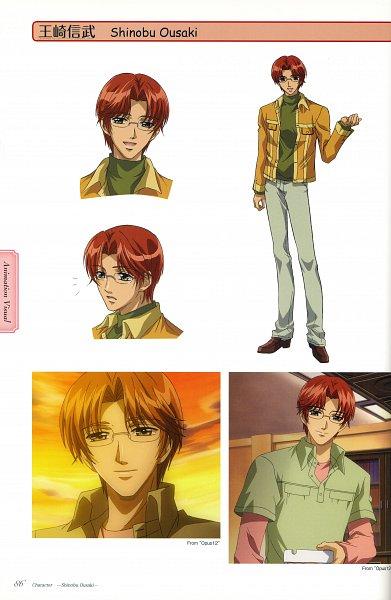 Tags: Anime, Kure Yuki, Koei, Kiniro no Corda, Ousaki Shinobu, Official Character Information, Character Sheet, Official Art, Screenshot