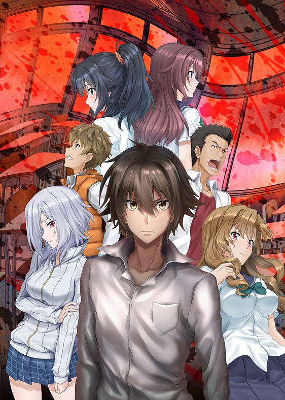 Ousama Game: Shuukyoku (King's Game: Extreme)