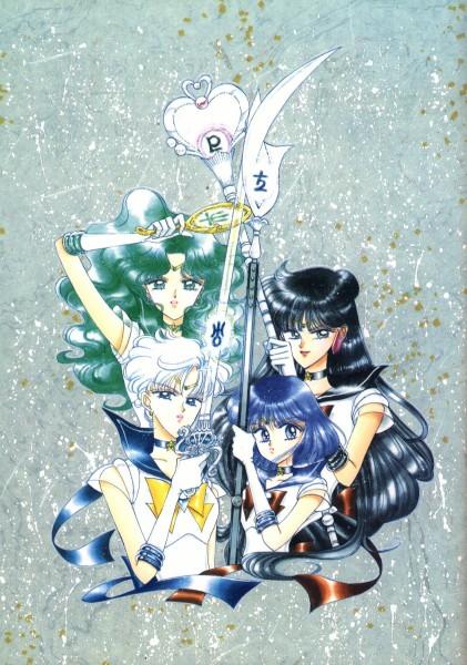 Outer Senshi - Bishoujo Senshi Sailor Moon