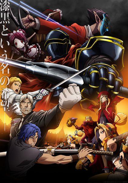 Tags: Anime, MADHOUSE, Overlord, Sebas Tian, Entoma Vasilissa Zeta, Demiurge (Overlord), Tina (Overlord), Ainz Ooal Gown, Gagaran, Tia (Overlord), Climb (Overlord), Evileye (Overlord), Brain (Overlord)