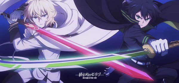 Tags: Anime, FCC, Owari no Seraph, Hyakuya Mikaela, Hyakuya Yuuichirou, Facebook Cover, Seraph Of The End