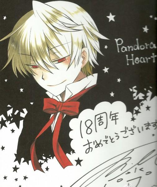 Tags: Anime, Xebec, Pandora Hearts, Scan, Official Art
