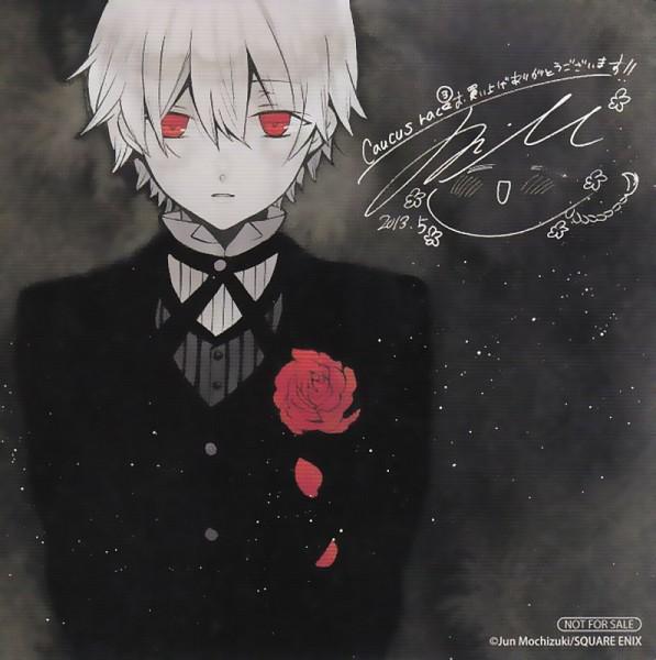 Tags: Anime, Mochizuki Jun, Pandora Hearts, Oz Vessalius, Scan, Official Art