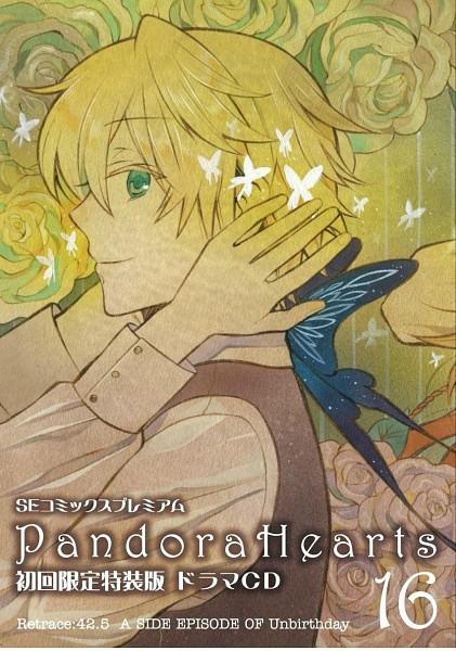Tags: Anime, Mochizuki Jun, SQUARE ENIX, Pandora Hearts, Oz Vessalius, Mobile Wallpaper, Scan, Official Art