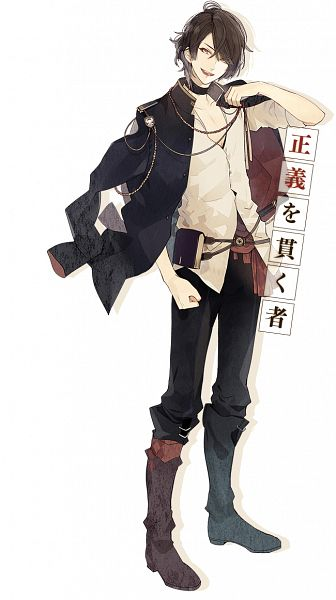 Ozaki Hayato - Nil Admirari no Tenbin