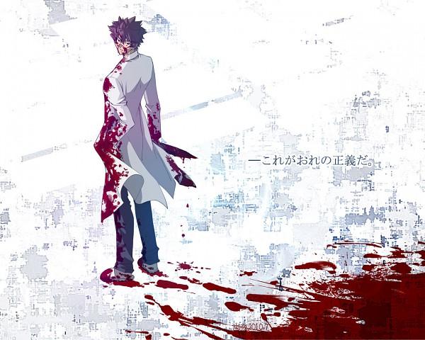Tags: Anime, Shiki, Ozaki Toshio, Pixiv