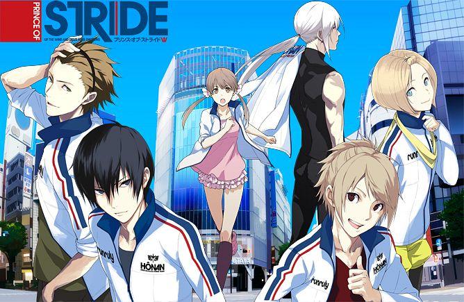 PRINCE OF STRIDE - Kadokawa Games
