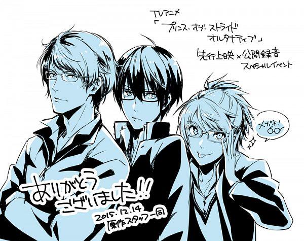 Tags: Anime, Nono Kanako, PRINCE OF STRIDE, Dan Yujiro, Yagami Riku, Fujiwara Takeru, Twitter, PNG Conversion, Official Art