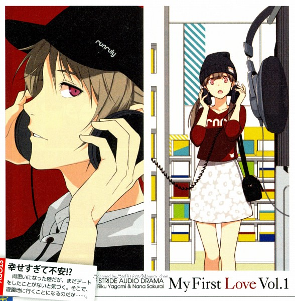 Tags: Anime, Sogabe Shuji, Nono Kanako, Kadokawa Games, PRINCE OF STRIDE, Yagami Riku, Sakurai Nana, Hand on Headphones, Magazine (Source), DENGEKI Girl's Style, Self Scanned, Scan, Official Art