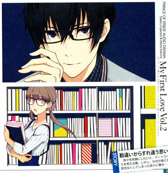 Tags: Anime, Nono Kanako, Sogabe Shuji, Kadokawa Games, PRINCE OF STRIDE, Fujiwara Takeru, Sakurai Nana, Scan, Official Art, Magazine (Source), DENGEKI Girl's Style, Self Scanned