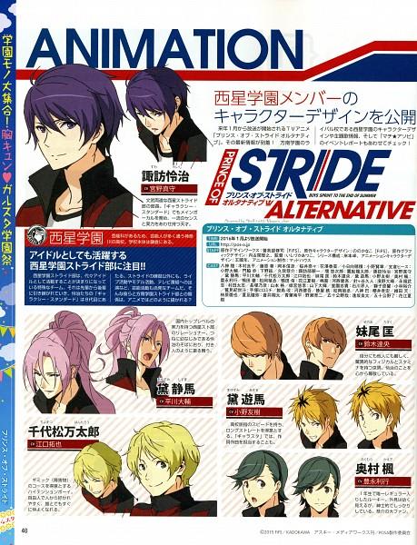 Tags: Anime, Wang Guonian, MADHOUSE, PRINCE OF STRIDE, Okumura Kaede, Mayuzumi Shizuma, Mayuzumi Asuma, Chiyomatsu Bantarou, Senoo Tasuku, Suwa Reiji, Magazine (Source), DENGEKI Girl's Style, Self Scanned
