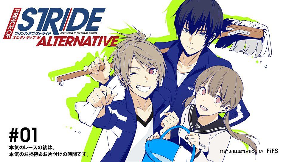 Tags: Anime, Sogabe Shuji, Nono Kanako, PRINCE OF STRIDE, Sakurai Nana, Yagami Riku, Fujiwara Takeru, Mop, Official Art, Facebook Cover, Twitter, PNG Conversion