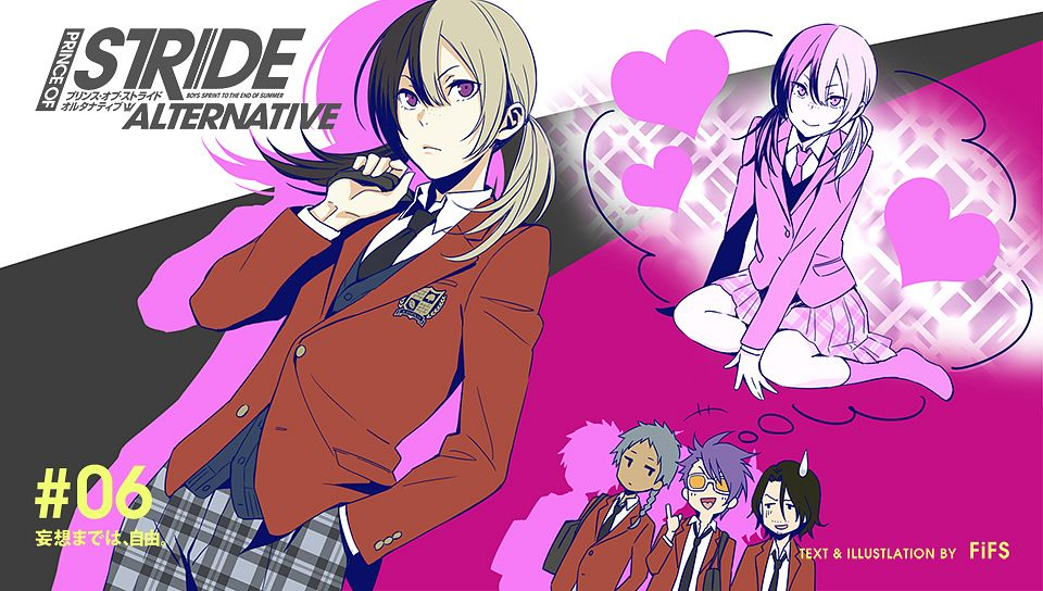 Tags: Anime, Sogabe Shuji, Nono Kanako, PRINCE OF STRIDE, Samejima Arata, Himemiya Yuri (PRINCE OF STRIDE), Hachiya Tetsu, Washimi Kiyoto, PNG Conversion, Official Art, Facebook Cover
