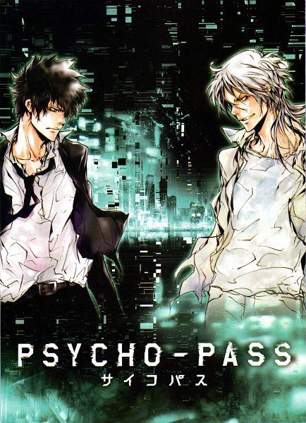 Tags: Anime, Amano Akira, PSYCHO-PASS, Makishima Shougo, Kougami Shinya, Official Art, Mobile Wallpaper, Scan