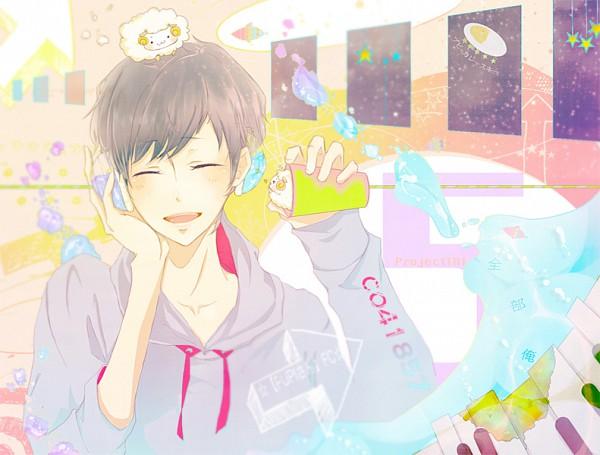 PUPI - Nico Nico Singer