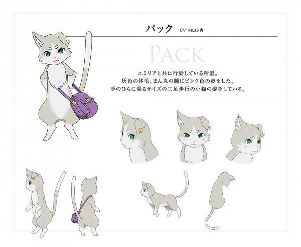 Pack (Re:Zero) - Re:Zero Kara Hajimeru Isekai Seikatsu