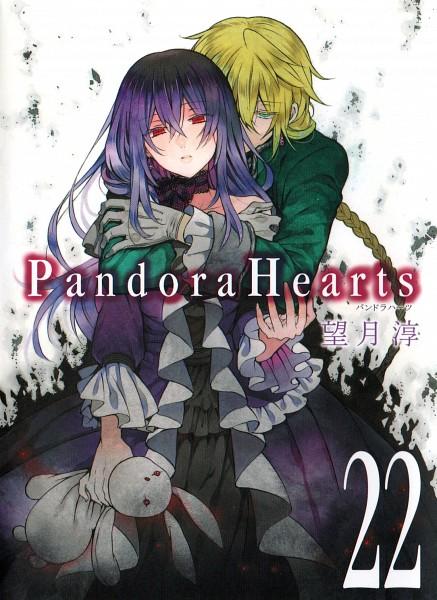 Tags: Anime, Mochizuki Jun, Pandora Hearts, Jack Vessalius, Lacie Baskerville, Official Art, Mobile Wallpaper, Manga Cover, Scan