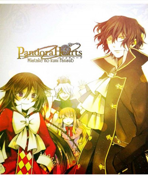 Tags: Anime, SQUARE ENIX, Pandora Hearts, Gilbert Nightray, Alice Baskerville, Sharon Rainsworth, Emily (Pandora Hearts), Xerxes Break
