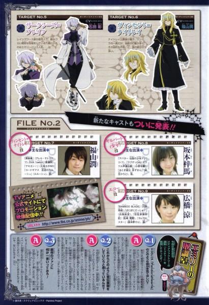 Tags: Anime, Pandora Hearts, Emily (Pandora Hearts), Vincent Nightray, Xerxes Break, Official Art