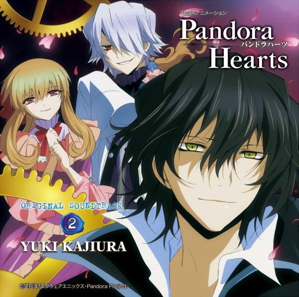 Tags: Anime, SQUARE ENIX, Pandora Hearts, Xerxes Break, Gilbert Nightray, Sharon Rainsworth, Emily (Pandora Hearts), CD (Source), Official Art, Scan