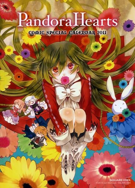 Pandora Hearts Calendar 2011 - Pandora Hearts
