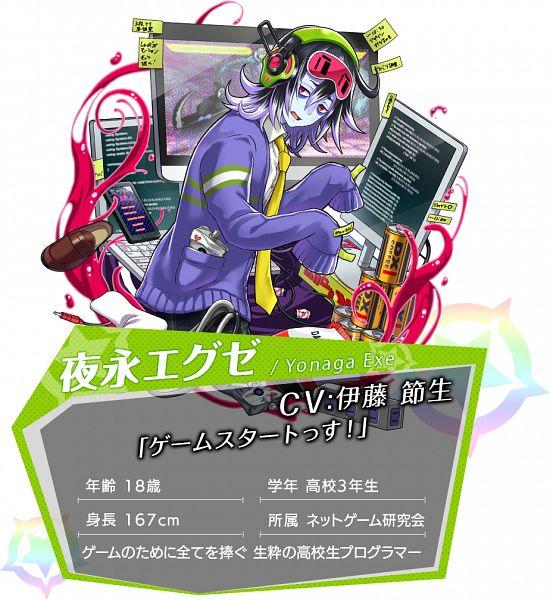 PaniPani: Parallel Nyx Pandora Knight - COLOPL