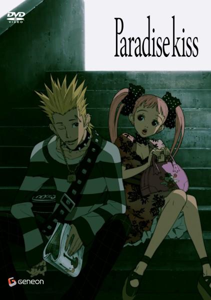 Paradise Kiss - Yazawa Ai