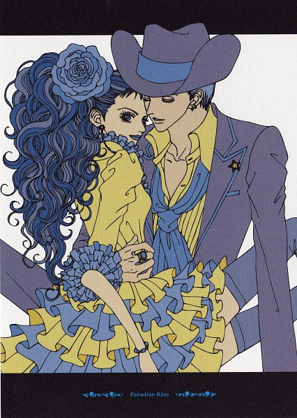 Tags: Anime, Paradise Kiss, Hayasaka Yukari, George Koizumi, Official Art, Scan, Mobile Wallpaper