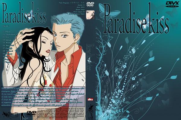 Tags: Anime, Paradise Kiss, Hayasaka Yukari, George Koizumi, Scan, DVD (Source), Official Art